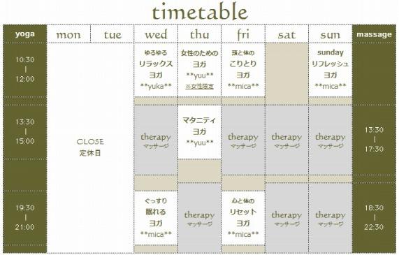 timetable1707.jpg